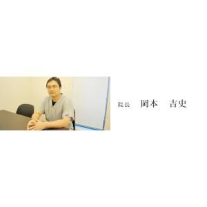 岡本 吉史先生